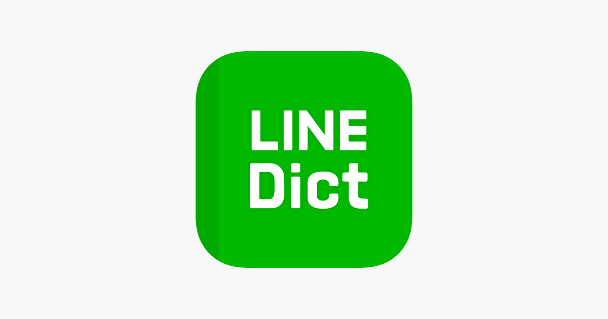 App Store: <b>English Dictionary</b>-TH, ID, ZH
