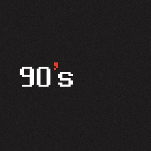 90's – 불편한 아날로그 사진첩