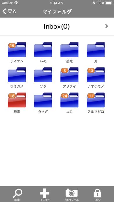 DL-Picture 画像検索紹介画像3