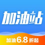 中资石化 - 6.8折优惠充油卡