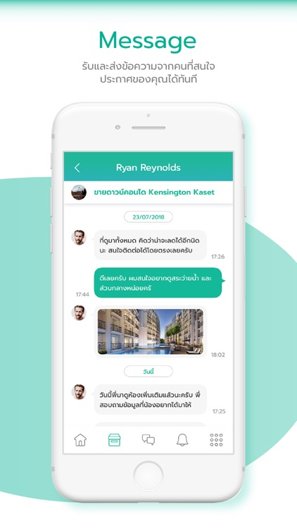 LivingStock screenshot-5