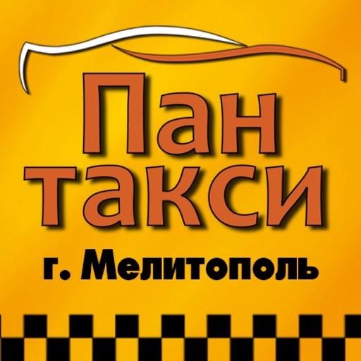Пан Такси Мелитополь