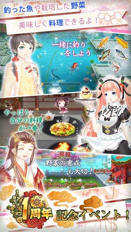 宮廷女官~最強悪女を育成~萌え×燃えの新感覚お着替え RPG screenshot-6