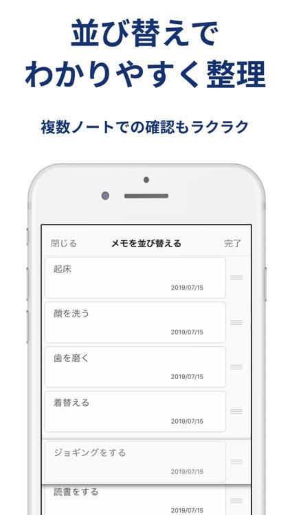 ToDoリストにもなるメモアプリ - Shoot! screenshot-4