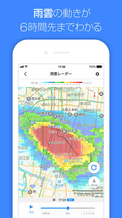 Yahoo! MAP-ヤフーマップ-道案内に強い地図アプリのおすすめ画像8