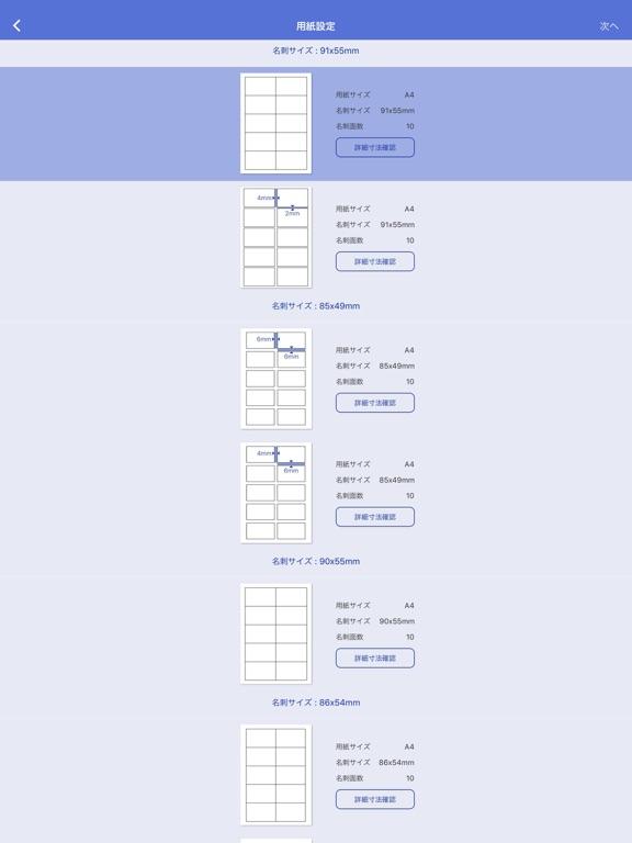 https://is2-ssl.mzstatic.com/image/thumb/Purple113/v4/e8/23/9b/e8239b77-1cde-b845-7d35-595186272568/pr_source.jpg/576x768bb.jpg