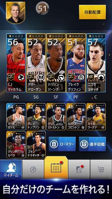 NBA NOW:モバイルバスケットボールゲーム紹介画像5