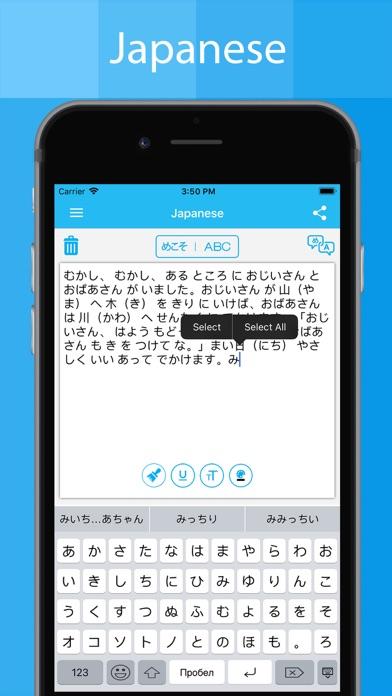Japanese Keyboard - Translatorのおすすめ画像2