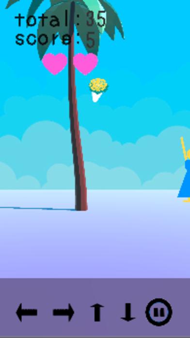 ブーケトス screenshot 2