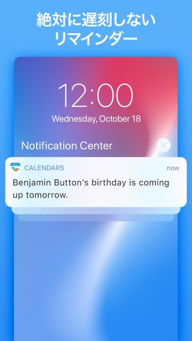Calendars: カレンダー かわいい ScreenShot8