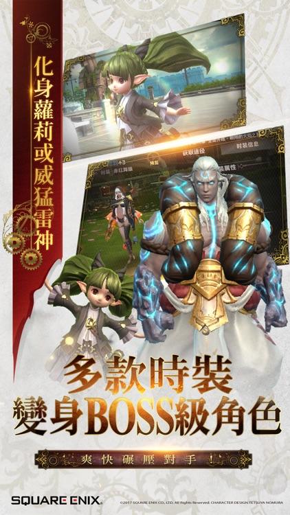 FINAL FANTASY最終幻想:覺醒 screenshot-5