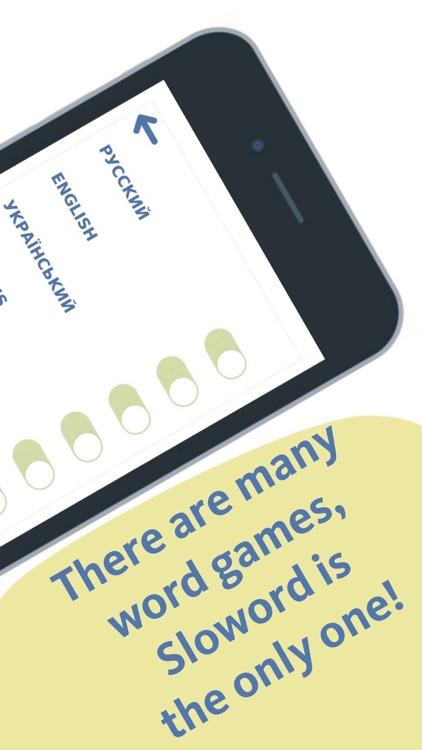 Sloword: new find words games screenshot-5