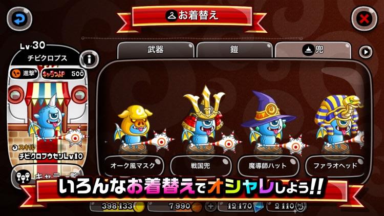 城とドラゴン screenshot-7