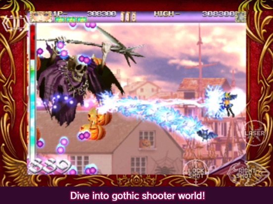 DEATHSMILES screenshot 7