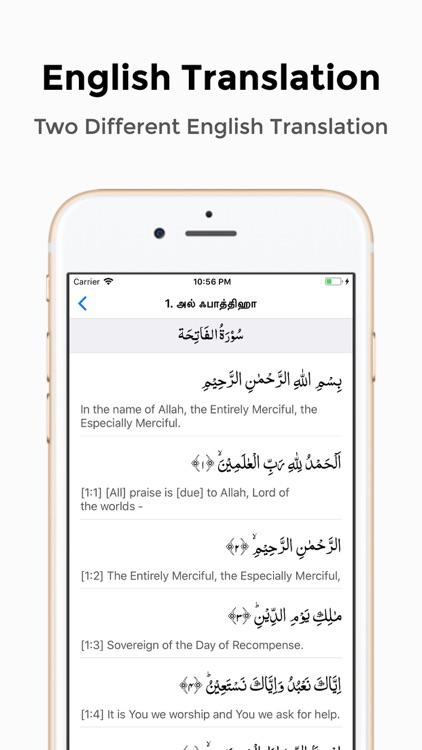 The Tamil Quran screenshot-6