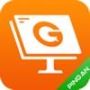 智享GUI圈