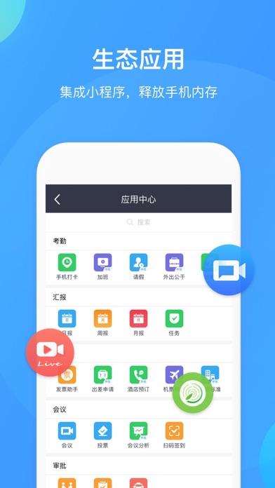 Popular PC Apps