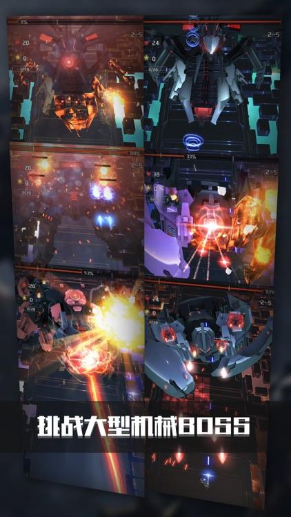 银河机战 screenshot-2