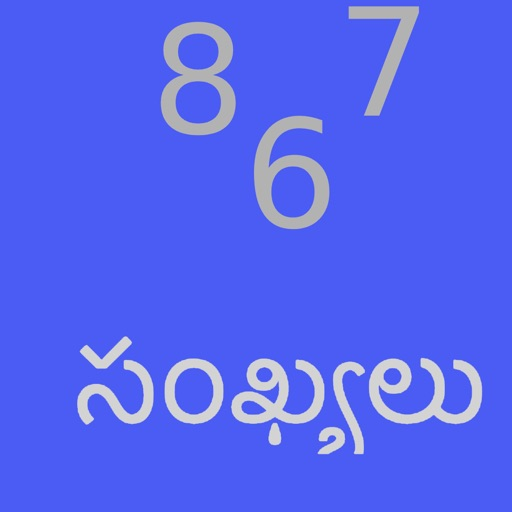 Telugu Numbers for Kids by Uthayatharsini Rasiah