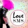 Love SMS Collection 2019!
