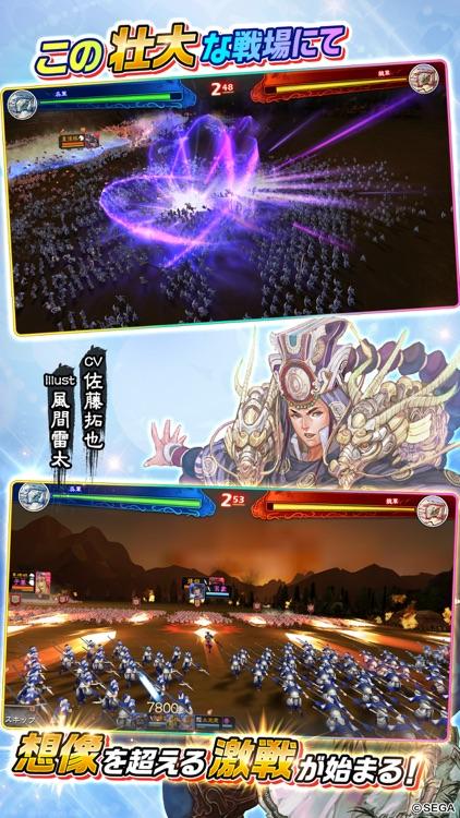 三国志大戦M:超本格戦略型カードRPG