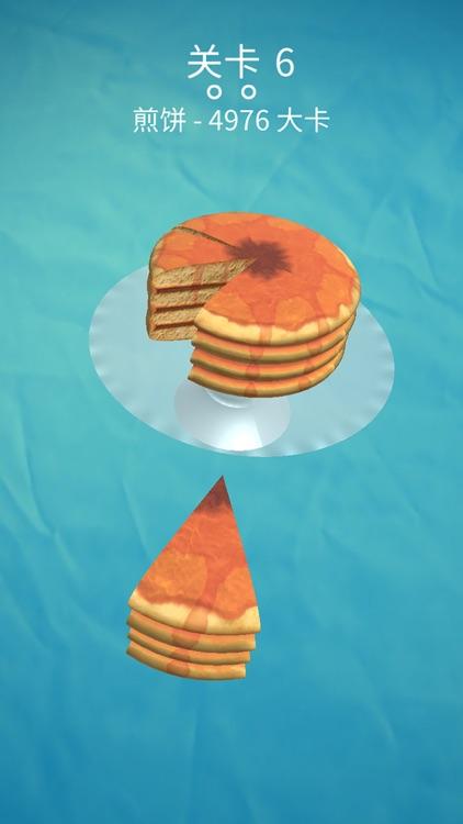 蛋糕达人 screenshot-1