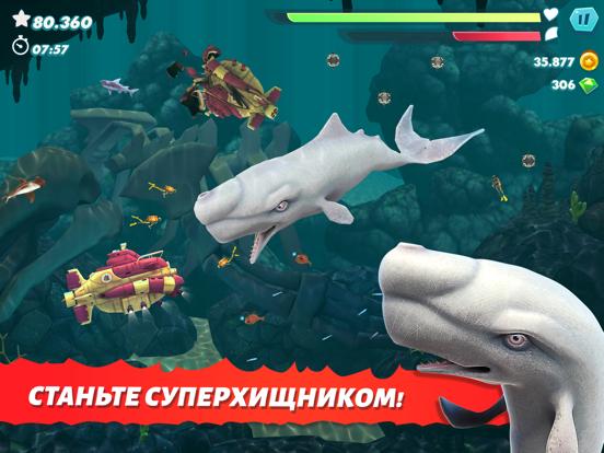 Скачать игру Hungry Shark Evolution