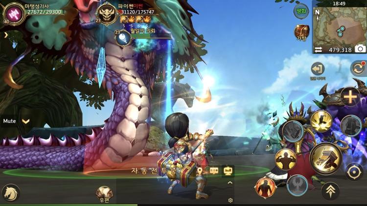 마스터탱커 screenshot-4