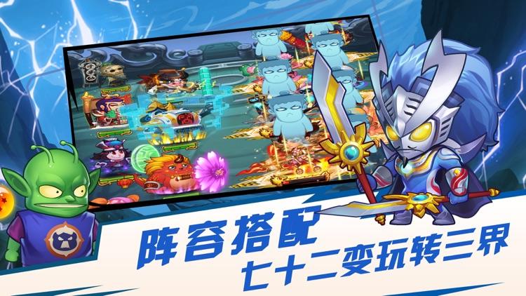 异界大联萌-开启奇幻恶搞新时代 screenshot-3