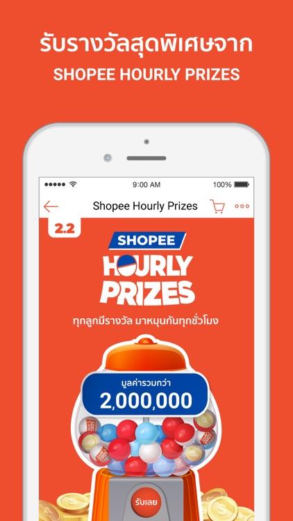 Shopee 2.2 Cashback Sale screenshot-4