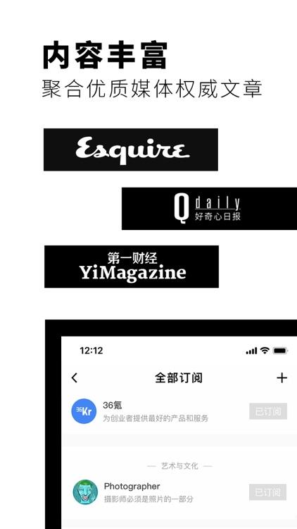 Flipboard红板报:精选全球新闻杂志社区 screenshot-4