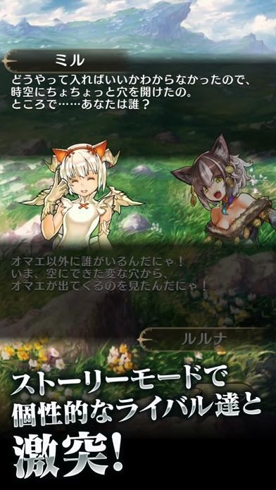 クロノマギア screenshot1