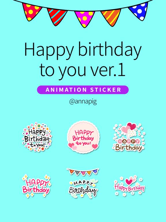 Happy birthday to you ver1 screenshot 4
