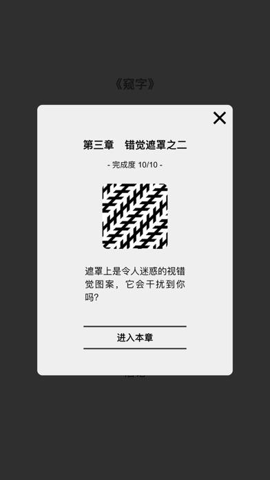 Kui Zi Screenshot 10