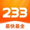233乐园 - 最快最全