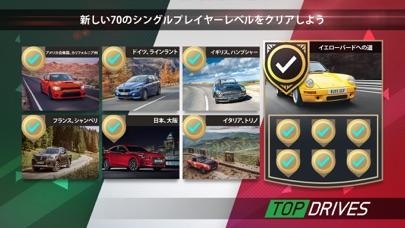 Top Drives – 車のカードレーシングのおすすめ画像8