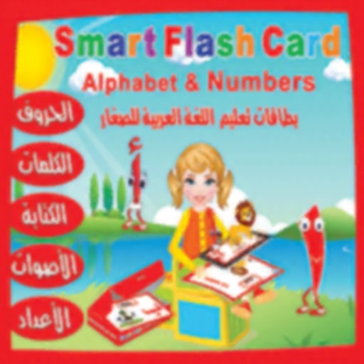 Arabic Letters and Number