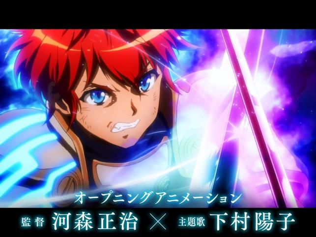 誰ガ為のアルケミスト Screenshot