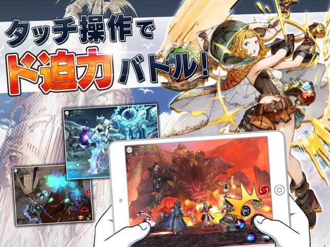 RPG アヴァベル オンライン -絆の塔- Screenshot