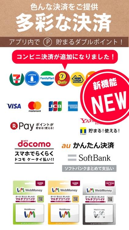 お洒落名刺作成-デコプチカード screenshot-7