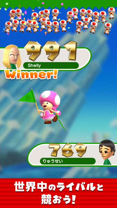 Super Mario Run - 窓用