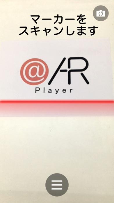 @AR Player / アッと驚くARを探し出そう!のおすすめ画像3