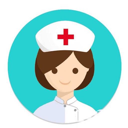 护士执业资格考试大全
