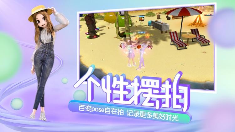 心动劲舞团 screenshot-3
