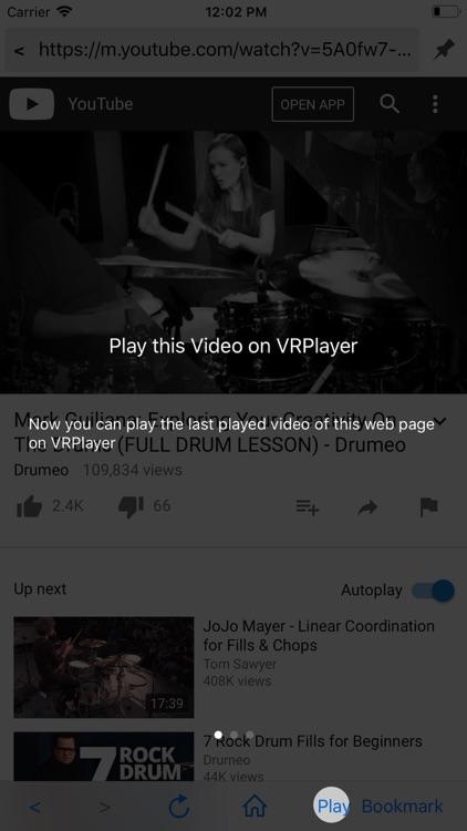 VRPlayer : 2D 3D 360° Video screenshot-3