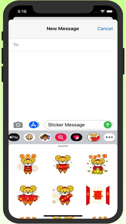 老鼠贴纸 screenshot-1