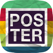 Poster Maker - Flyer Designer