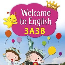 香港小学英语三年级上下册 - Gold升级版3A3B