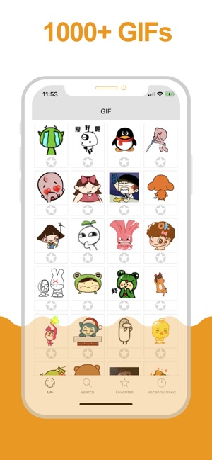Cute Design Art Mr Bean Cartoon iPhone