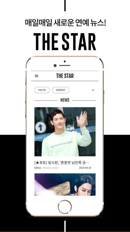 THE STAR (더스타) screenshot-3